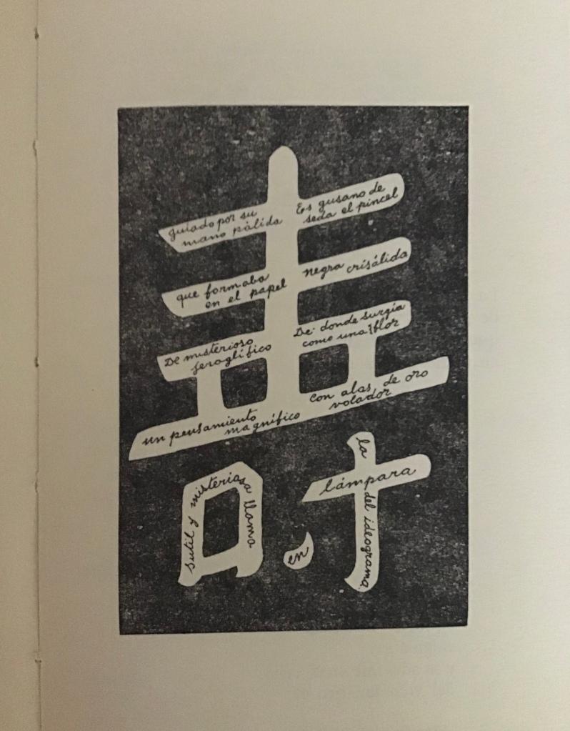 La Letra Escondida poesía visual caligramas