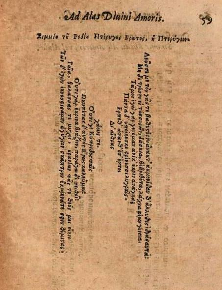 poesía visual caligramas